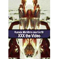 KURODA MICHIHIRO mov'on10 XXX the video