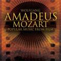 「アマデウス」 -映画のなかのモーツァルト:「アマデウス」より交響曲第25番第1楽章/「みじかくも美しく燃え」よりピアノ協奏曲第21番第2楽章/他
