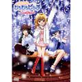 マーメイドメロディー ぴちぴちピッチ DVD Vol12