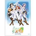 らいむいろ戦奇譚 DVD-BOX(9枚組)