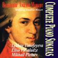 Mozart: Complete Piano Sonatas No.1-No.18, Rondo K.511, Adagio K.540 / Lyubov Timofeyeva, Eliso Virsaladze, Mikhail Pletnev, etc