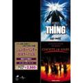 ジョン・カーペンター SFホラー パック 「遊星からの物体X」+「ゴースト・オブ・マーズ」