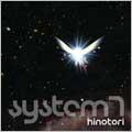 ヒノトリ<初回生産限定盤>