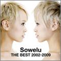 Sowelu THE BEST 2002-2009 [2CD+DVD]<初回生産限定盤>
