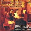BEETHOVEN:32 PIANO SONATAS VOL.8:NO.28 OP.101/NO.29 OP.106 (1966):MARIA GRINBERG(p)