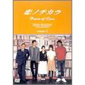 恋ノチカラ2[ASBY-2179][DVD] 製品画像