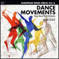 ダンス・ムーブメント