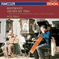 ベートーヴェン: ピアノ三重奏曲第7番「大公」 / スーク・トリオ<限定盤>