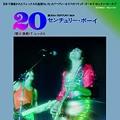 20th Century Boy<限定プレミアム盤>