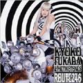 ルート246 [CD+DVD]<限定盤>