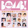 永遠の'80定番アイドル大集合! ポニーキャニオン編
