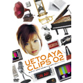 UETO AYA CLIPS 02