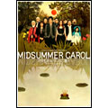 MIDSUMMER CAROL ガマ王子VSザリガニ魔人[PCBE-51602][DVD]