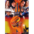 風雲2 DVD-BOX1