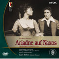 R.シュトラウス:歌劇「ナクソス島のアリアドネ」