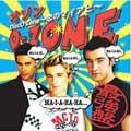 DISCO-ZONE~恋のマイアヒ~最強版  [CD+DVD]