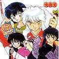 Best of INUYASHA 清風明月 -犬夜叉テーマ全集 弐- [CCCD+DVD]<初回限定盤>