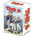 プレイボール DVD complete BOX(6枚組)<初回生産限定版>