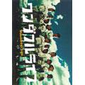 ワンダフルライフ DVDBOX
