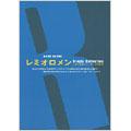 レミオロメン / Single Collection~もっと遠くへ オーケストラ バンド・スコア