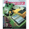 The OVERDRIVE BOOK Vol.2