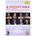 A Mozart Gala from Salzburg / Daniel Harding, VPO, Anna Netrebko, Magdalena Kozena, etc