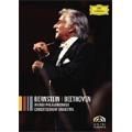 Beethoven: 9 Symphonies, Overtures, String Quartet No.14, Missa Solemnis, Choral Fantasy, etc / Leonard Bernstein, VPO