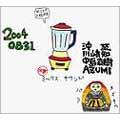 20040831 Mix Sound ~混音