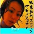 映画「ラザロ」オリジナルサウンドトラック
