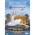 New Year's Eve in St Petersburg / Valery Gergiev, Mariinsky Theatre Orchestra, Soloists of the Mariinsky Theatre's Young Singers' Academy, The Mariinsky Ballet