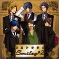 動画サイト人気歌い手CD Vol.1 「ホストクラブ『smiley * 2』」
