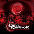 「女神異聞録 デビルサバイバー」オリジナルリミックスサウンドトラック