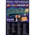 yellow choice.com Vol.1(カセット)