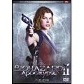 バイオハザード II アポカリプス デラックス・コレクターズ・エディション