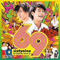 69 sixty nine [レーベルゲートCD]