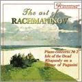 The Art of Rachmaninov Vol.1 / Sergei Rachmaninov, Leopold Stokovsky, Philadelphia Orchestra