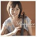 ロマンス [DVD-Audio]
