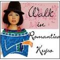 Walk in Romantica
