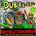 Sly & Robbie meets Mad Professor feat. Dean Fraser/THE DUB REVOLUTIONARIES [FMAR-25]