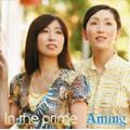 イン・ザ・プライム [CD+DVD]<初回生産限定盤>