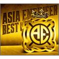 シングル大全集~THE BEST OF AE~  [CD+DVD]