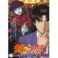 アニメ 「金田一少年の事件簿」 DVDセレクション Vol.6<期間限定出荷版>