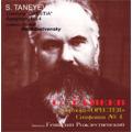 """Taneyev: Overture """"Orestia"""" Op.6 (1973), Symphony No.4 Op.12 (1962) / Gennady Rozhdestvensky(cond), USSR RTV Large SO"""