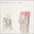 PIANO INSTRUMENTAL V Histories~幼年期~