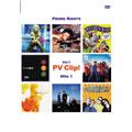 PV クリップ! プロモ・ライツ・ヒッツ1[ENUS-2001][DVD] 製品画像