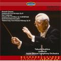 グラズノフ: 交響曲第8番、チャイコフスキー: 交響曲第6番「悲愴」