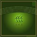 生きる:三善晃混声合唱作品集:長谷順二指揮/合唱団ノース・エコー/辻正行指揮/静岡大学混声合唱団
