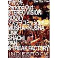 INDIES ROCK MAGAZINE DVD Vol.1 ~NEXT ROCK GENERATION~