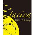 黄色いカラスe.p.<紙ジャケット仕様初回限定盤>
