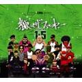 練マザファッカーVolume1.5 [2CD+DVD]